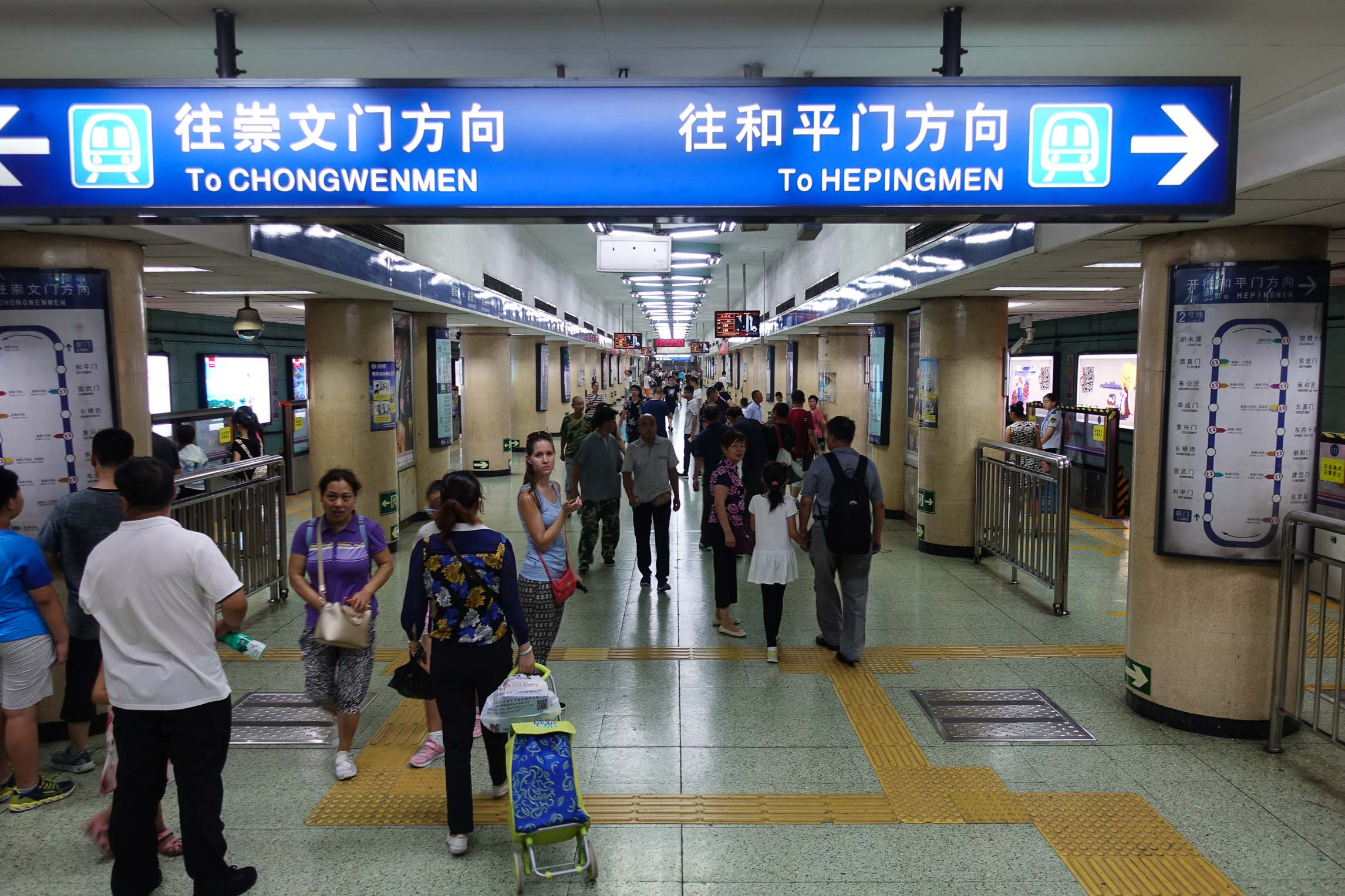 Xi'an subway system