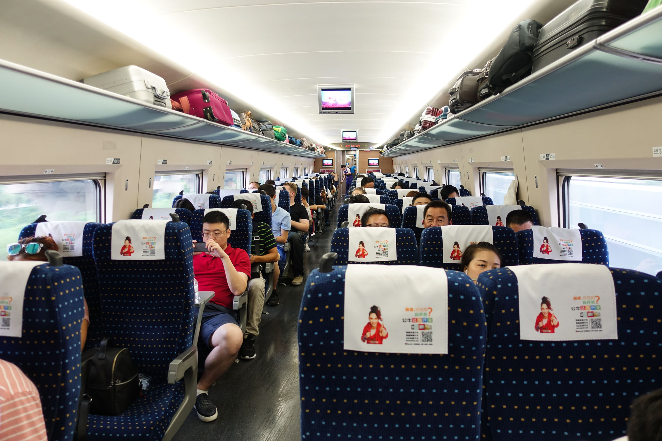Xi'an Chinese bullet train second class