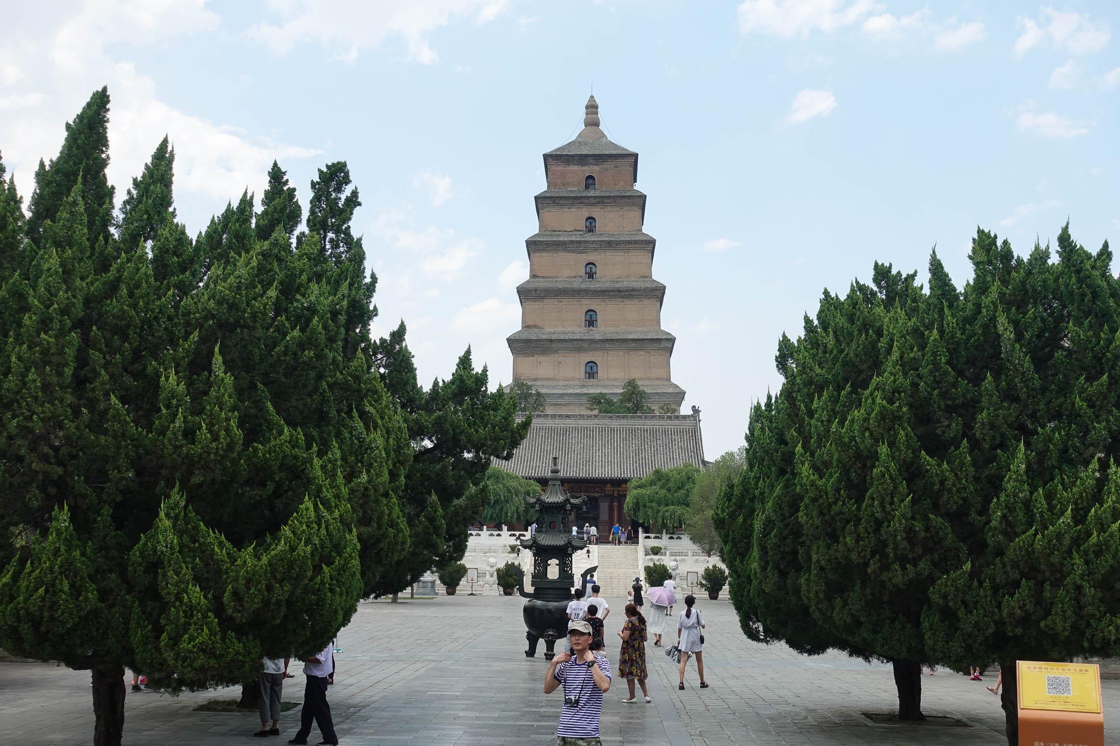 Great Wild Goose Pagoda