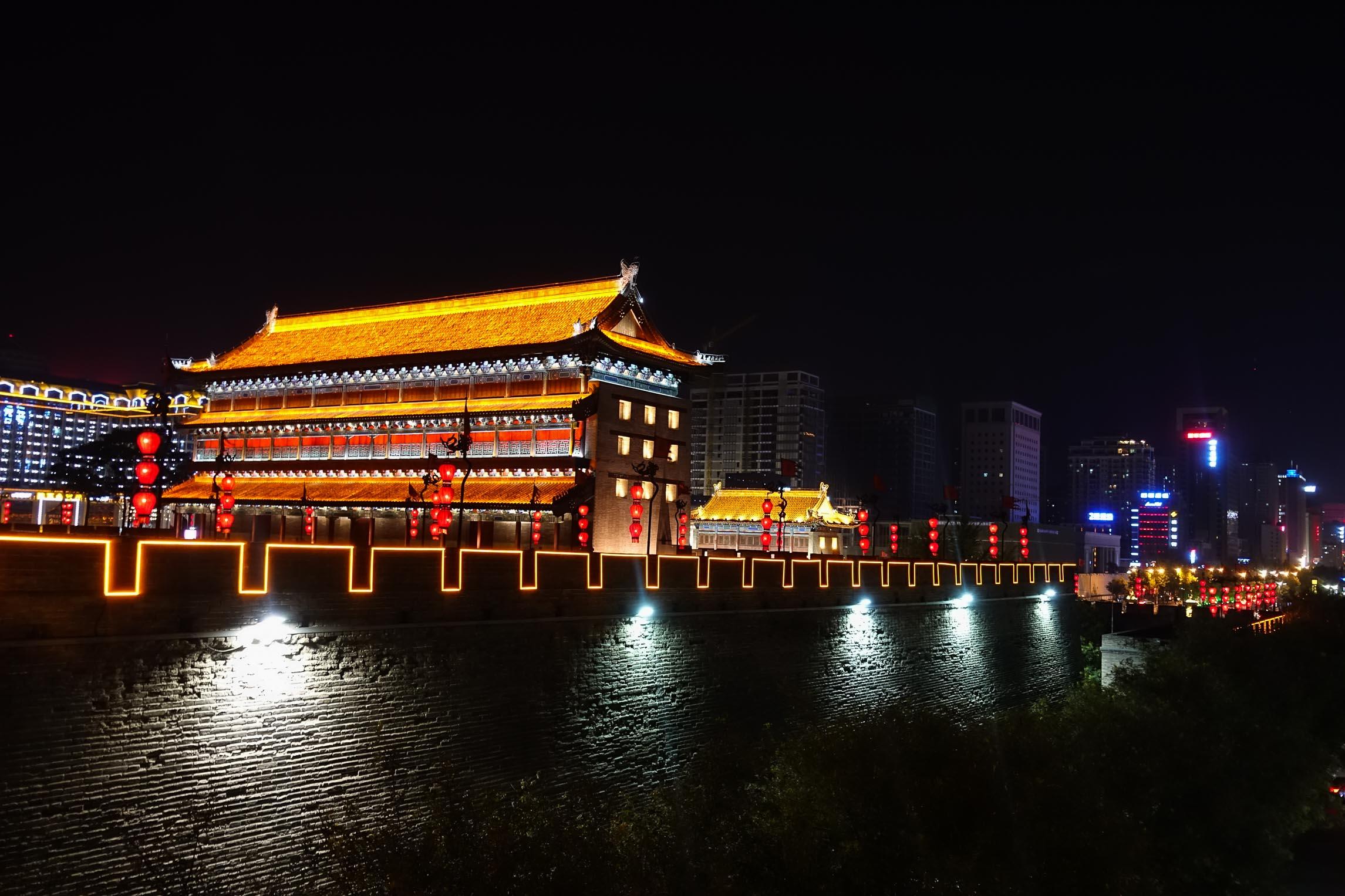 Xi'an ancient city walls