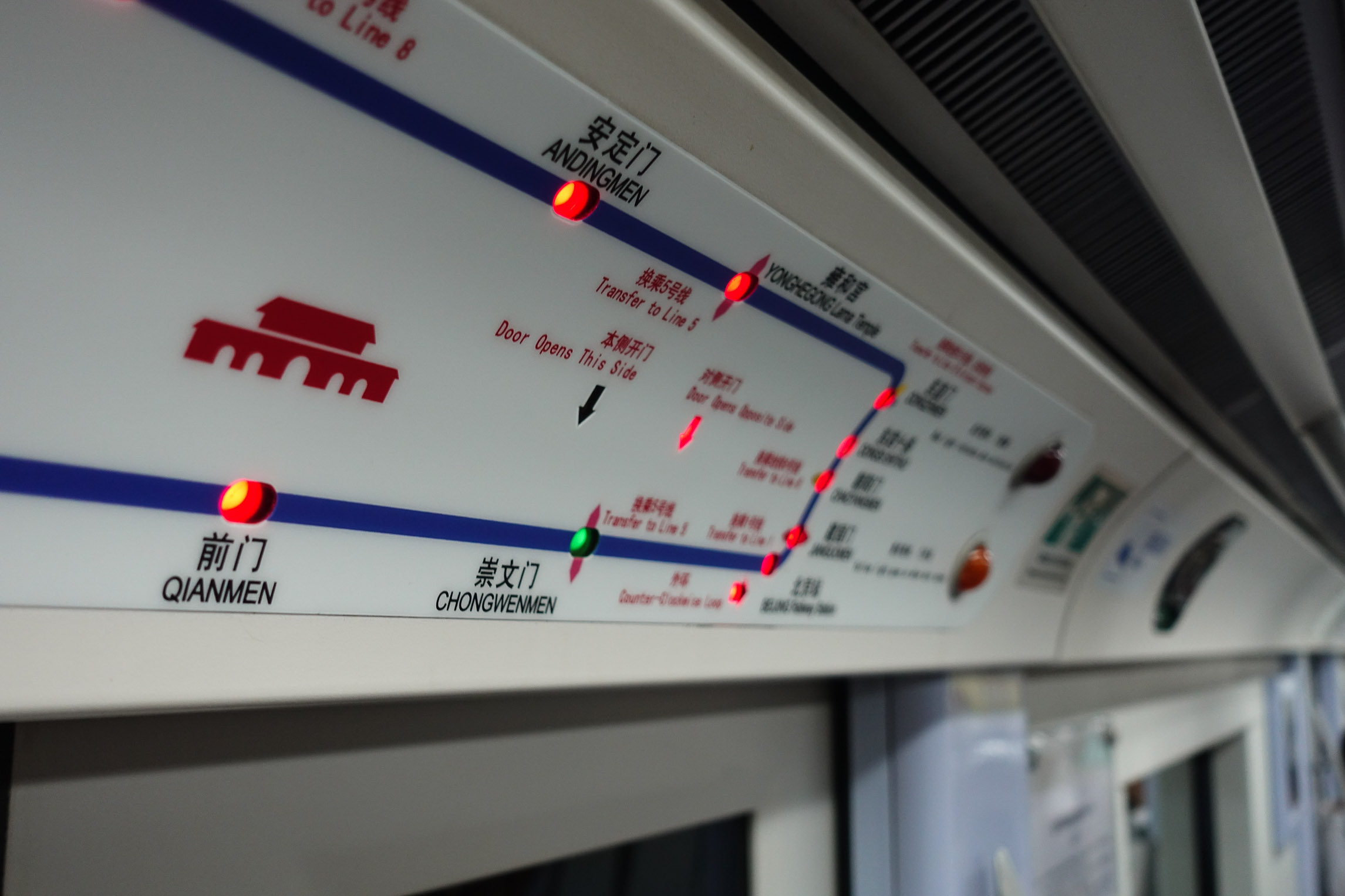 Stop indicator in Chinese underground
