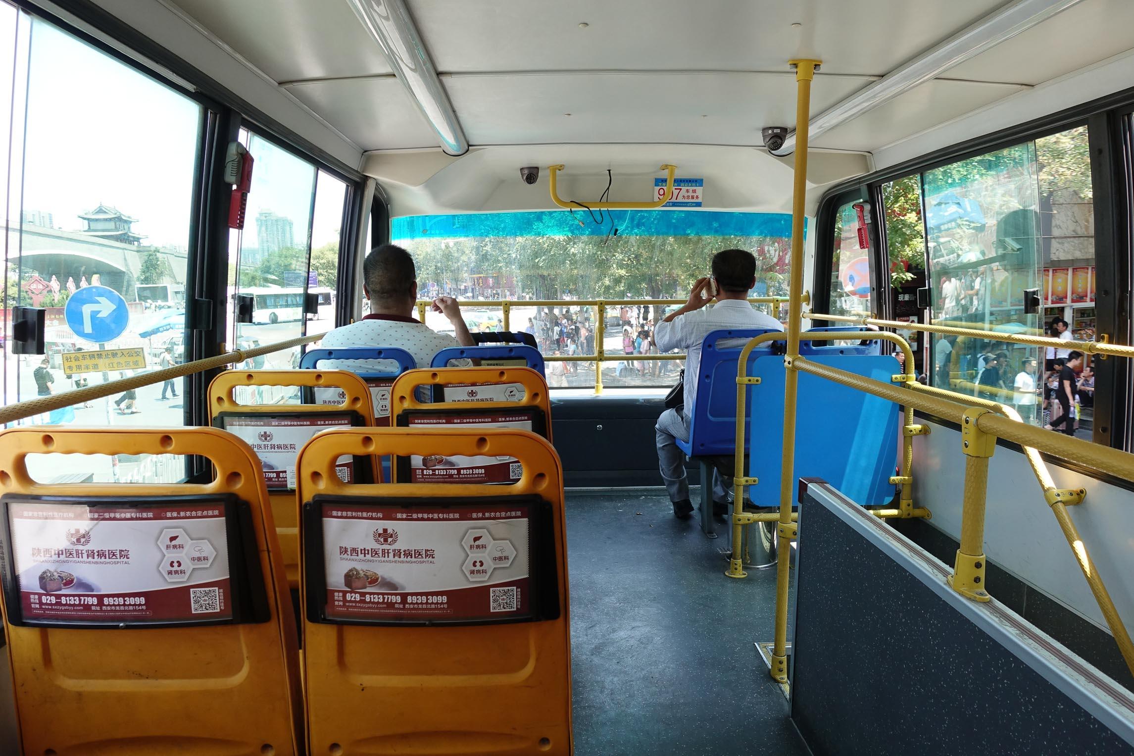Double decker bus in Xi'an