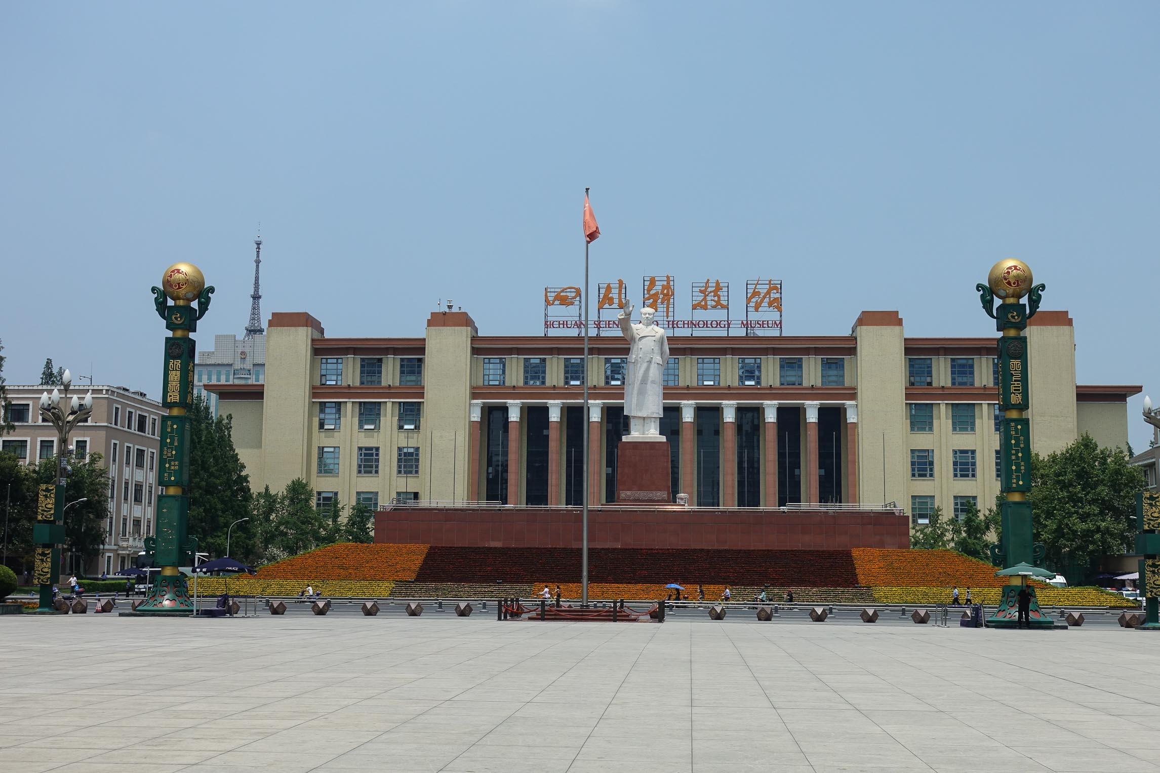 Mao Zedong statue in Chengdu