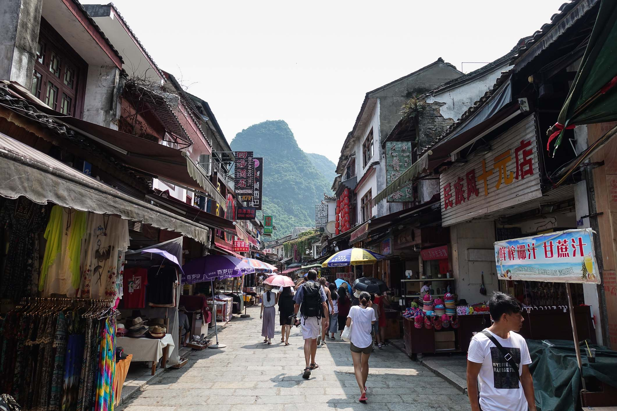 Shopping street in Yangshuo