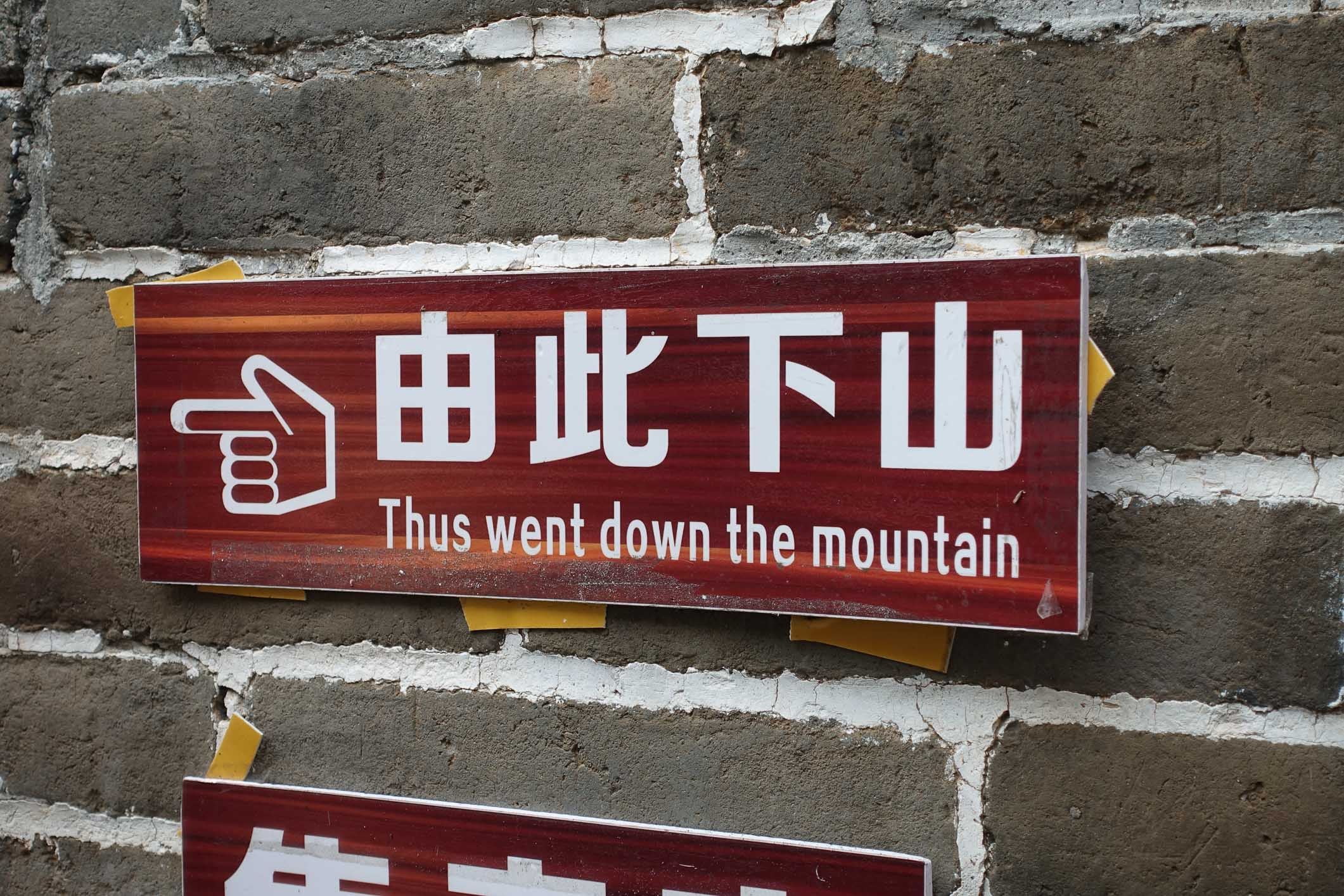 Funny signs in China