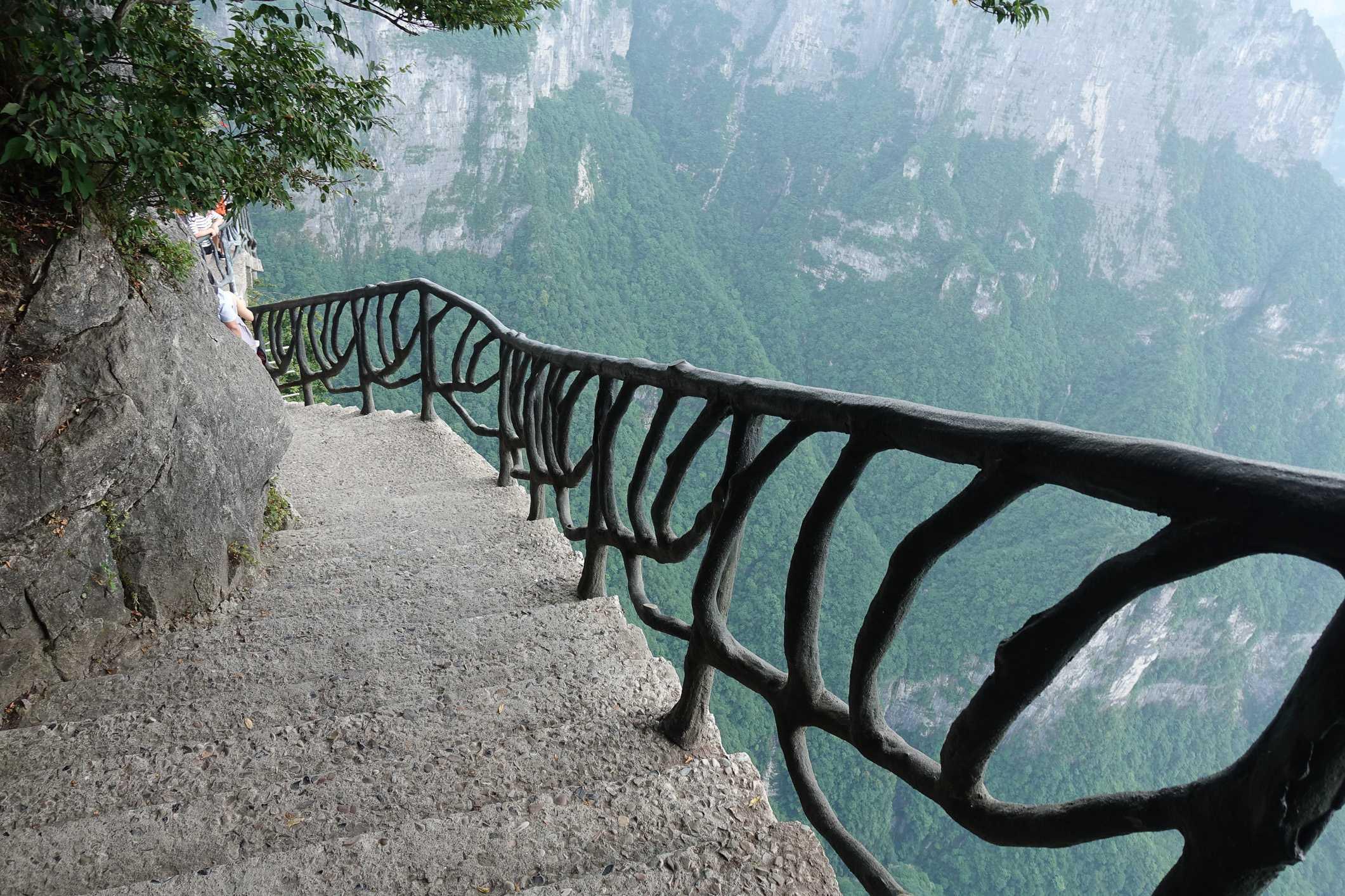 Pathways on Tianmen Mountain