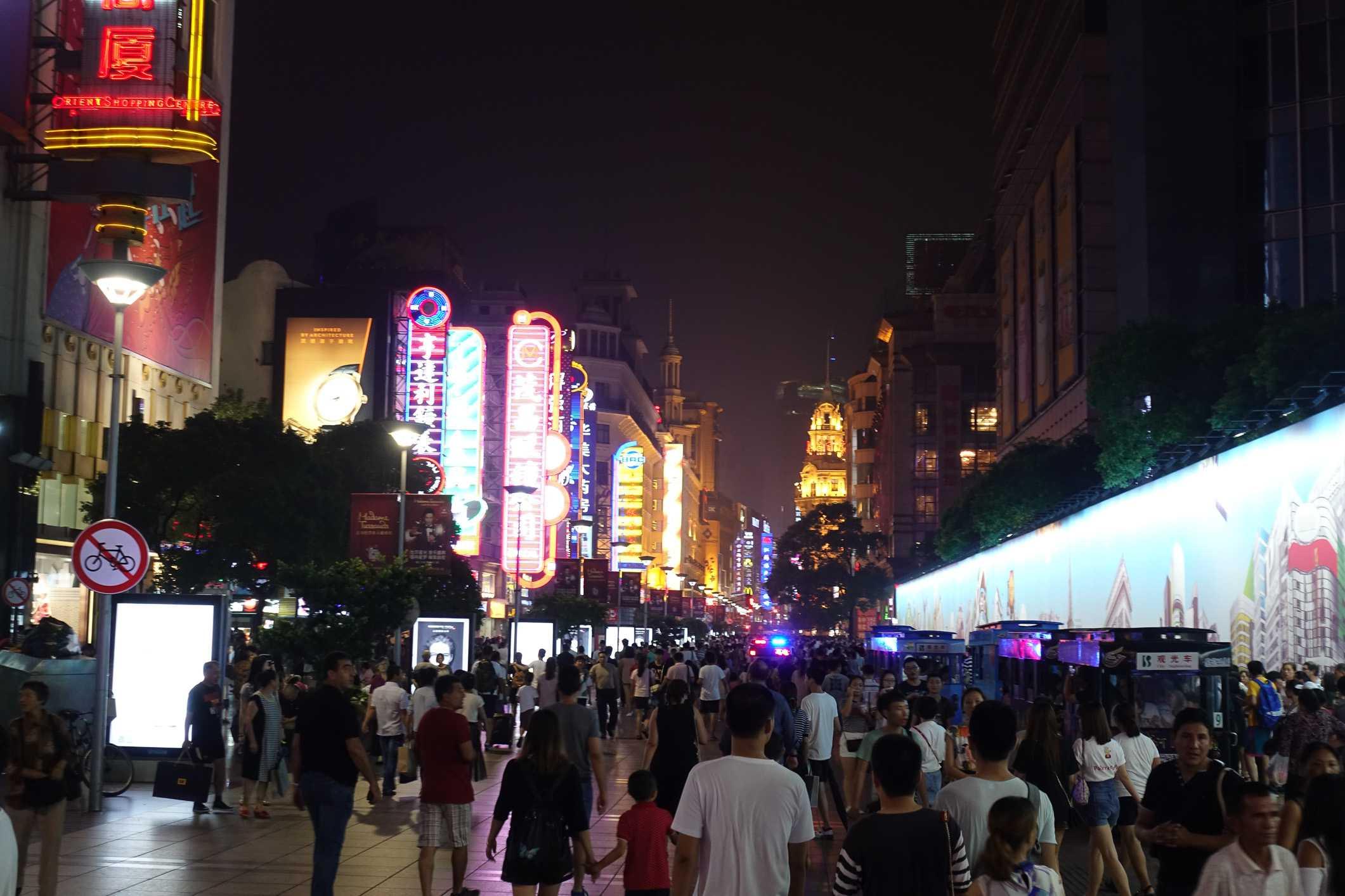 Nanjing Street East