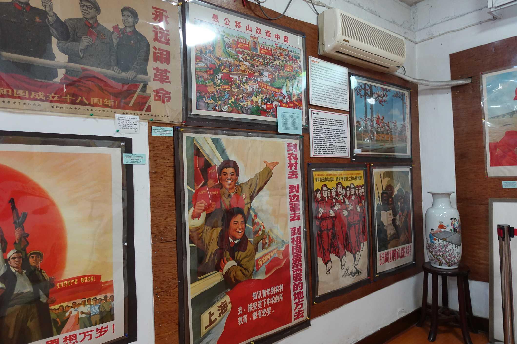Shanghai Propaganda Poster Museum