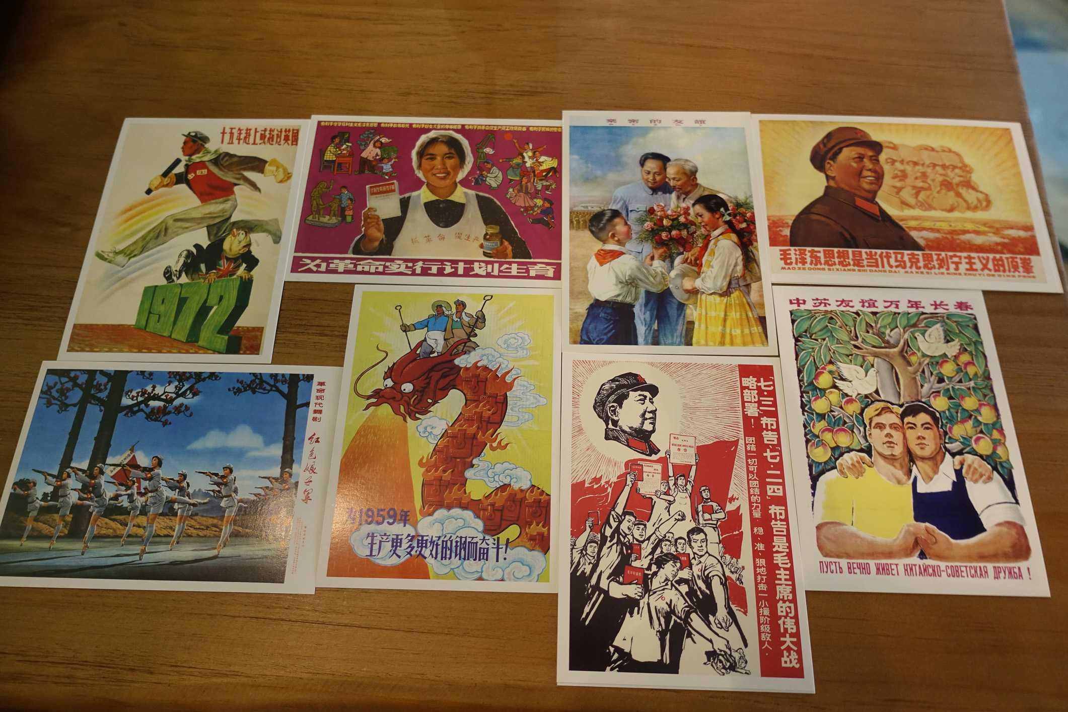 Postcards from Shanghai Propaganda Poster Museum