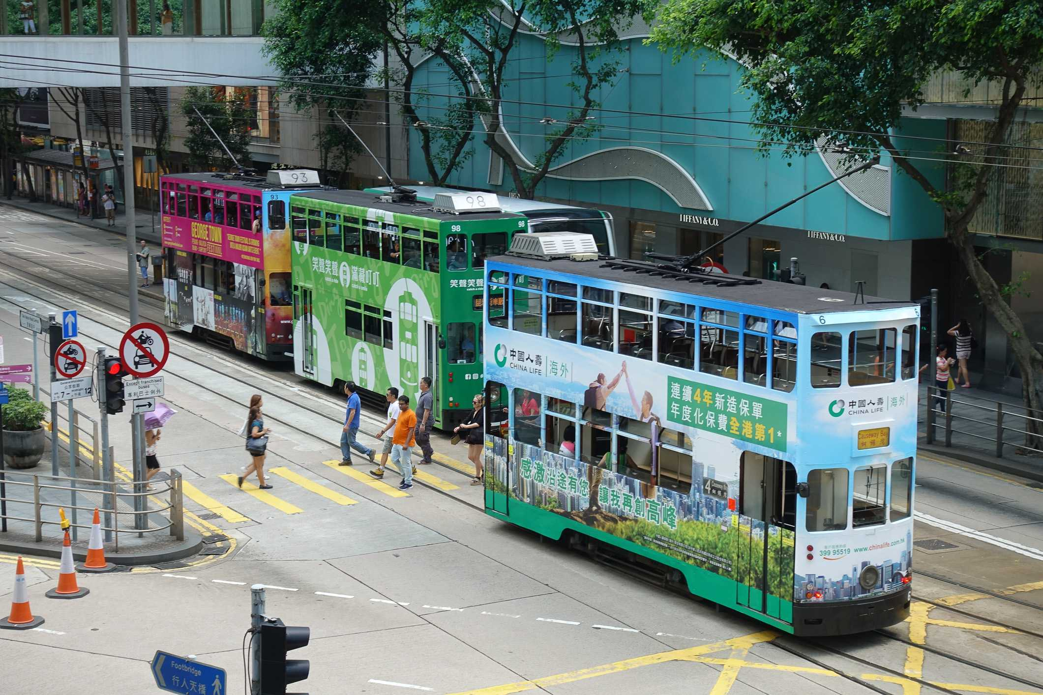 Hong Kong's double-decker trams
