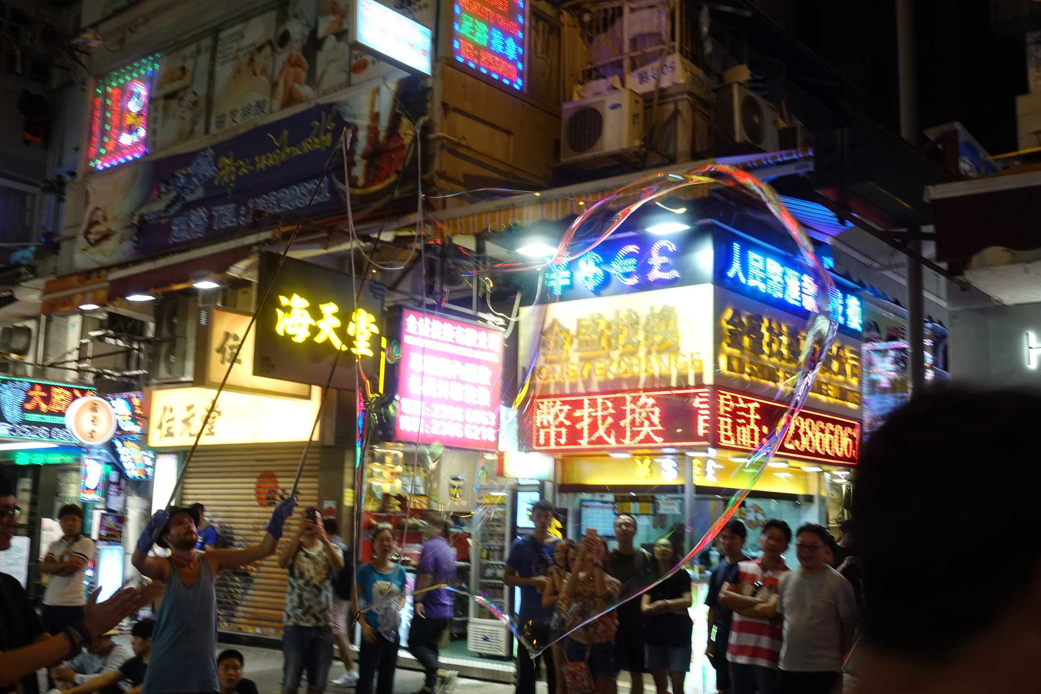 Hong Kong street performers