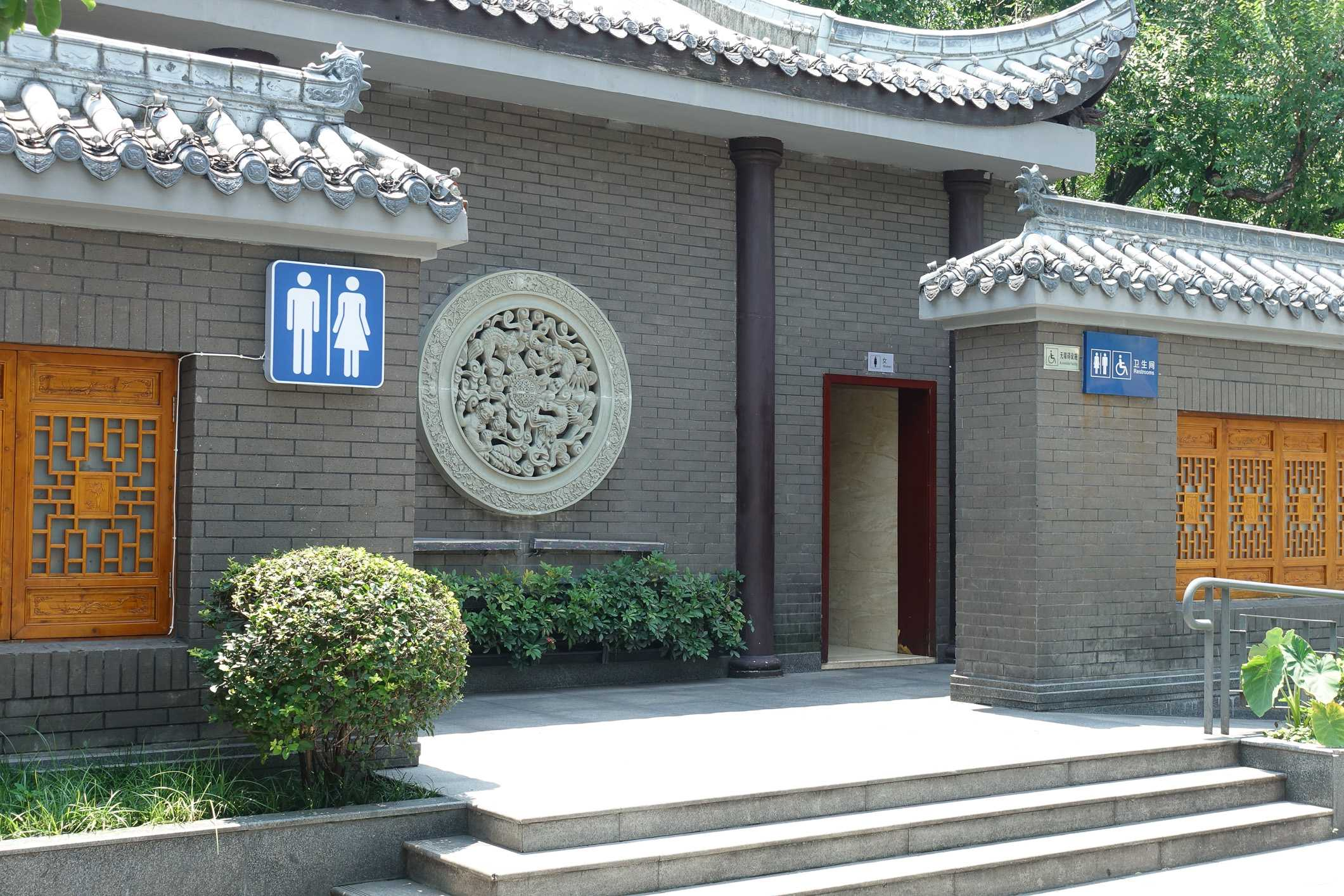 Public toilets in China